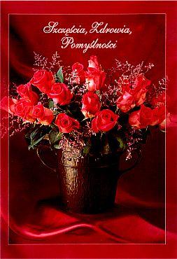 E Kartki Urodzinowe I E Kartki Imieninowe Oraz E Kartki Swiateczne Happy Birthday Birthday Table Decorations