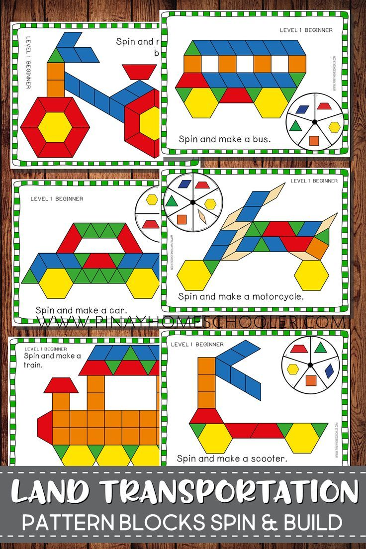 Land Transportation Pattern Blocks Spin and Build ...