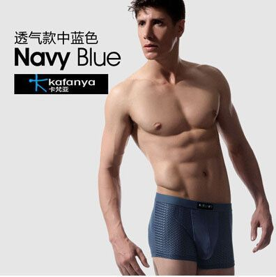 underwear brand men boxer shorts Breathable nylon man modal ...