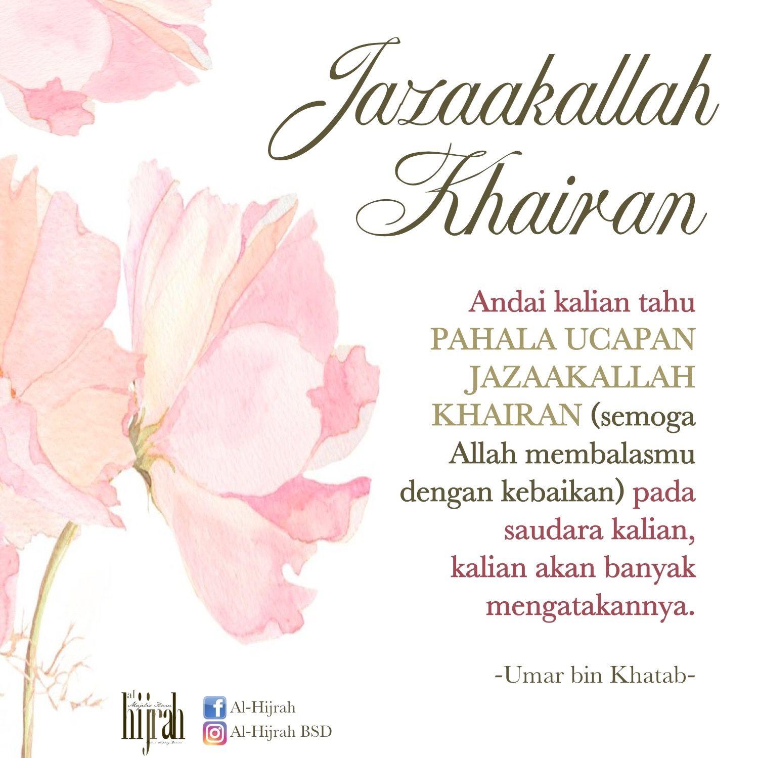 Jazaakallah Khayran Adalah Doa Sebagai Tanda Terimakasih Kita Pada Orang Yang Memberikan Kita Kebaikan Jazaakallah Jazaakillah Kutipan Bijak Doa Motivasi