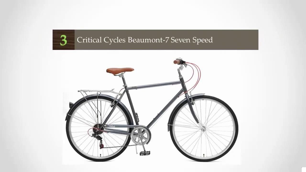 Best Hybrid Bike Under 300 Commuter Bike City Bike Urban Bike