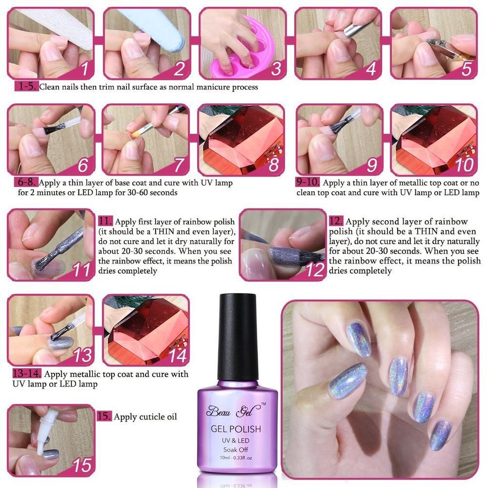 Beau Gel Colorful Rainbow Nail Polish Holographic Manicure Nail Lacquer Fast Dry Brand Beau Gel Item Included 1 X 10ml Co Nail Polish Manicure Rainbow Nails