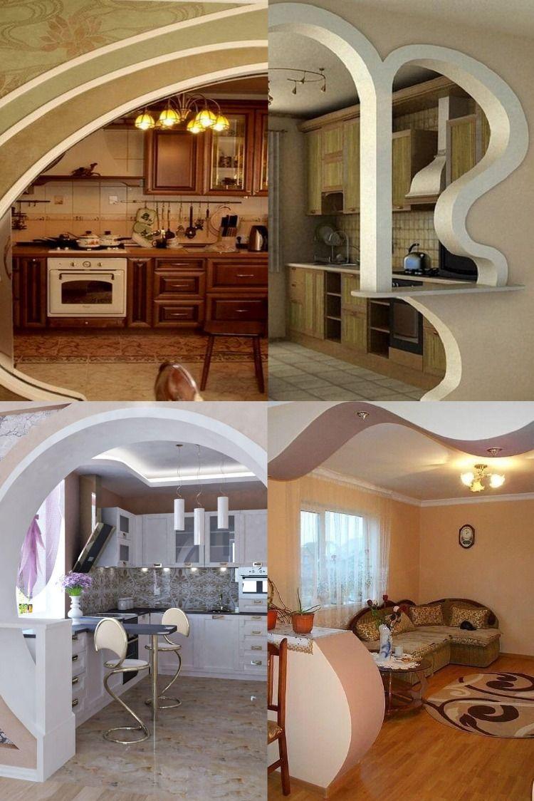 صور تصاميم اقواس جبس مغربي لصالات استقبال 2021 In 2021 House Styles House Home