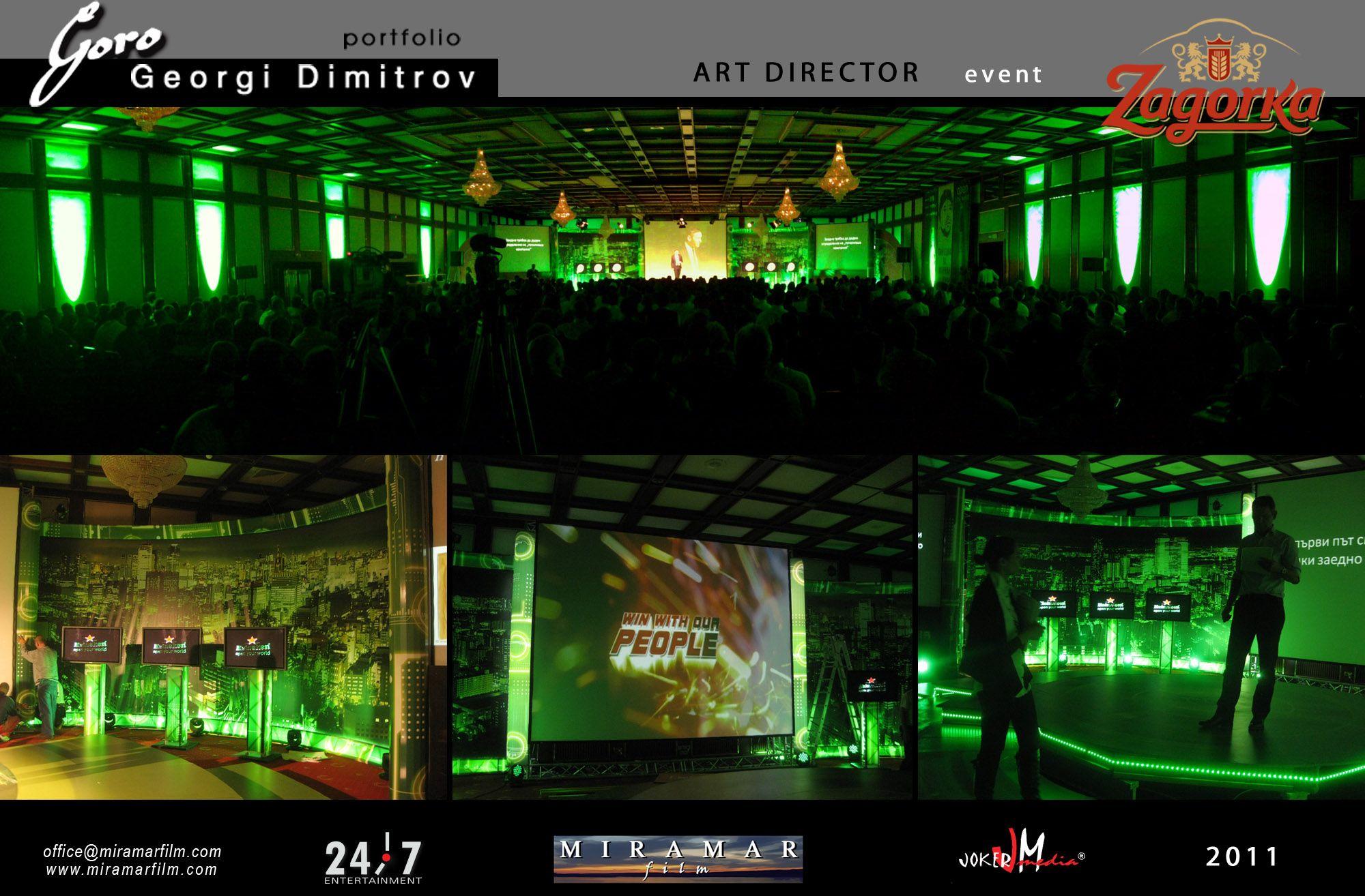 Zagorka events pinterest events