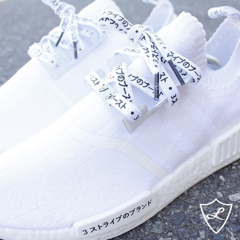 c9d082482da Special edition white Japanese Katakana shoelaces. In stock now and ready  to ship. This lace sells out extremely fast every time we stock them so  lock in ...
