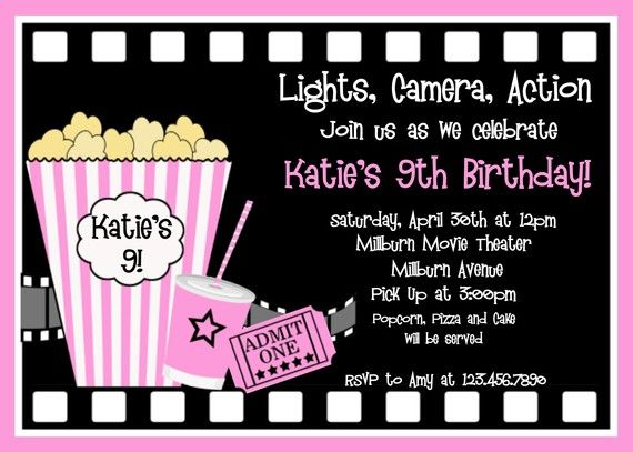 Movie Birthday Invitations Night By TheTrendyButterfly 1300