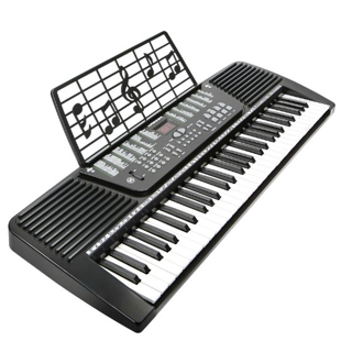 Giveaway: Electric Keyboard Piano (Black) - Instruments