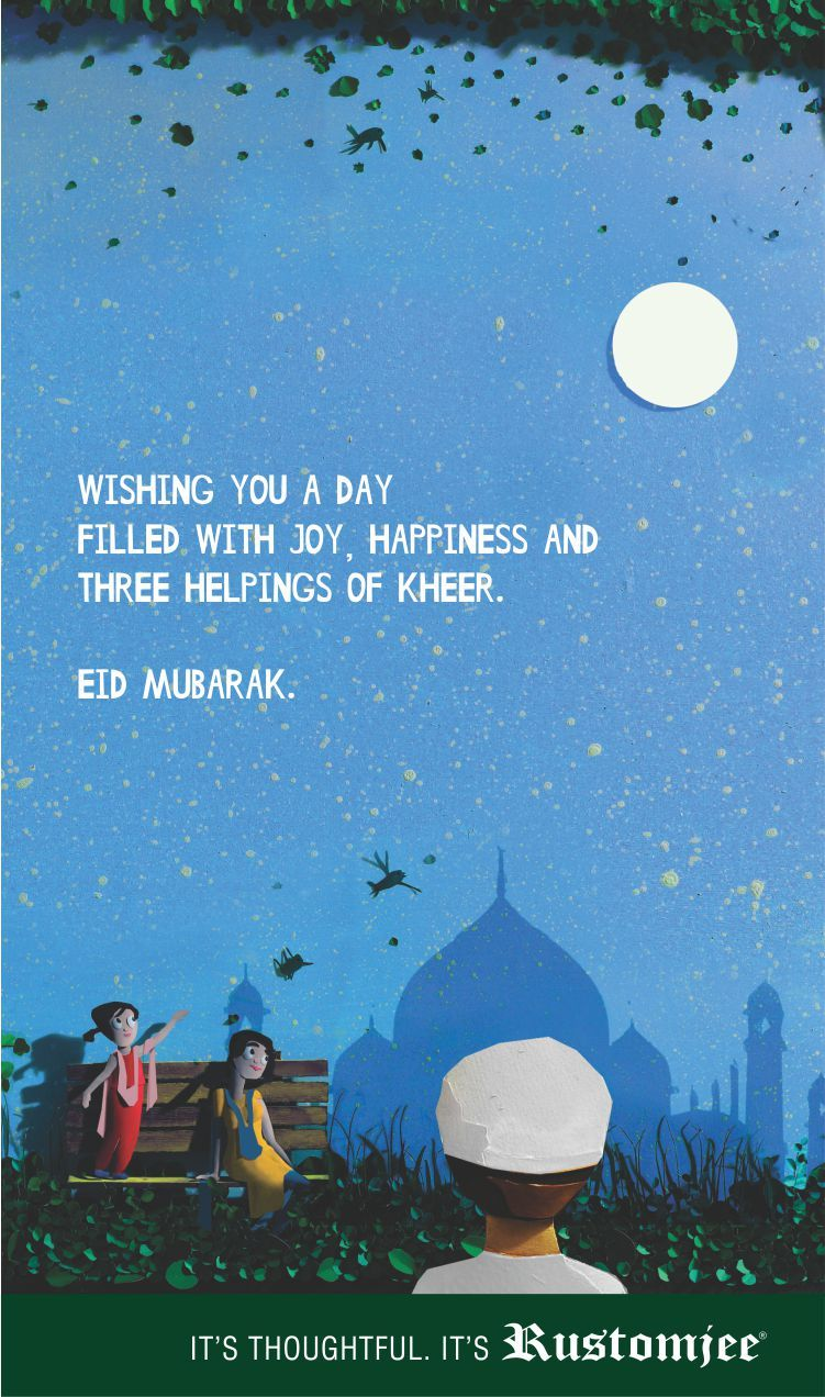 Eid Mubarak To You And Your Family May You Celebrate This Holy