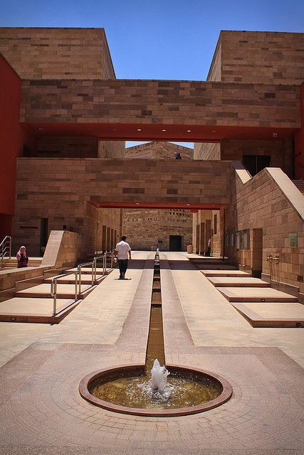 The American University In Cairo Modern Egypt Places In Egypt Cairo