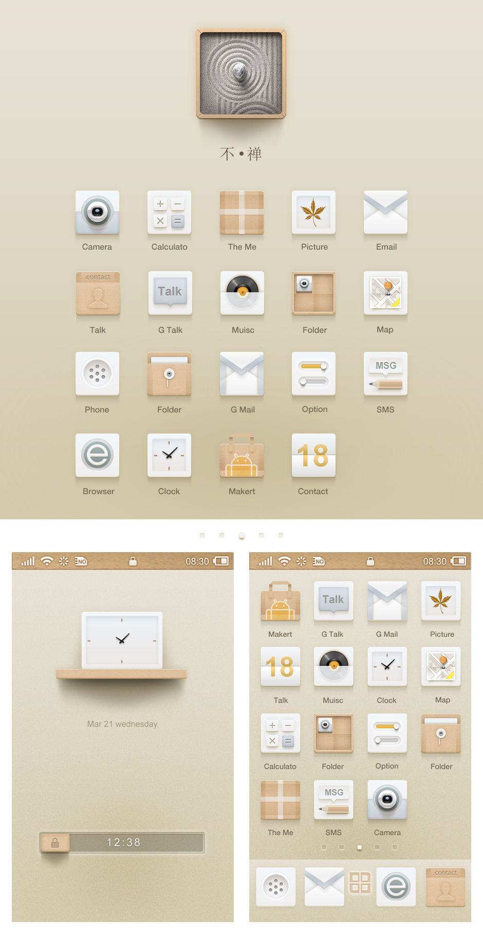 "Sleek icon pack from China - ""360手机桌面主题大赛_参赛作品展示"""