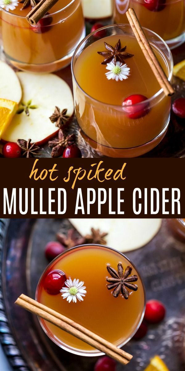 Hot Spiked Mulled Apple Cider Recipe Mulled apple