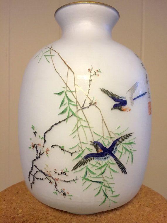 Vintage White Japanese Vase With Bird Design Vintage Japanese Vase