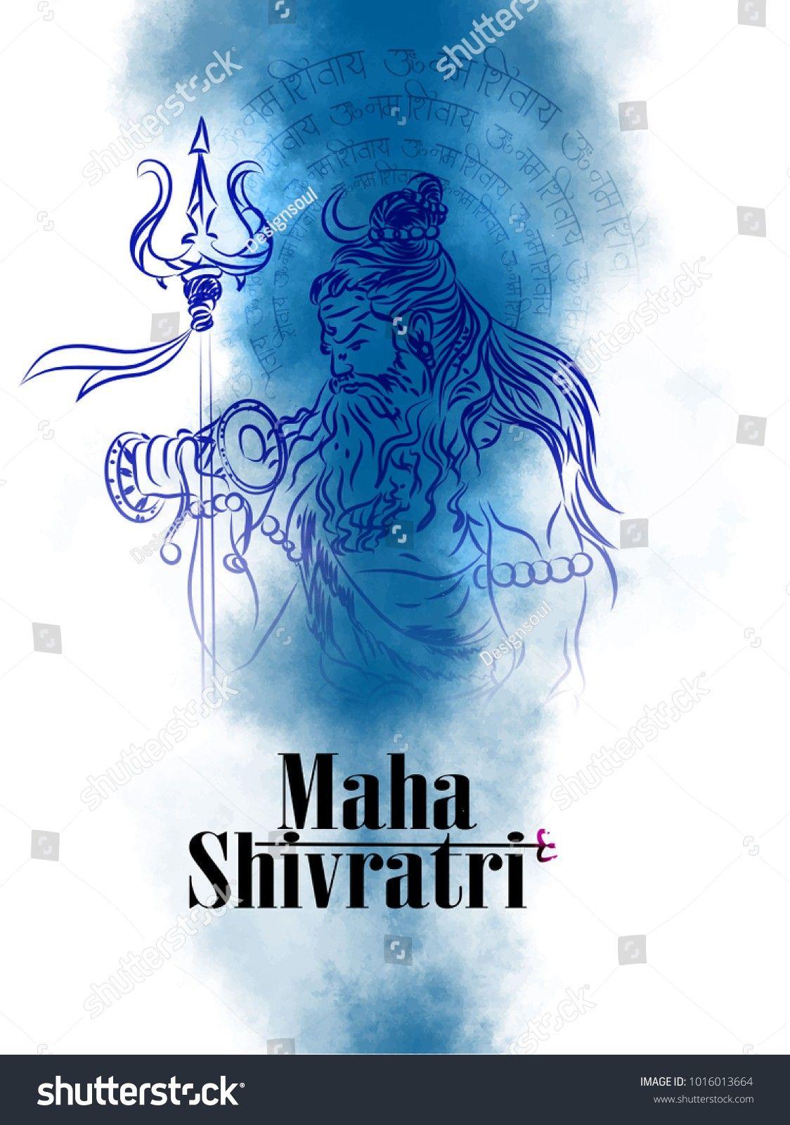 BAM भोले Shivratri wallpaper, Lord shiva hd wallpaper