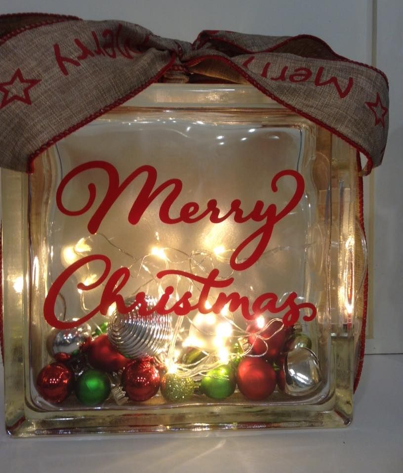 merry christmas glass block with lights and ornaments