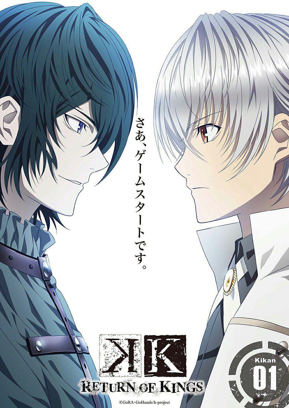 K Project, 2 Season 2015 K project anime, K project