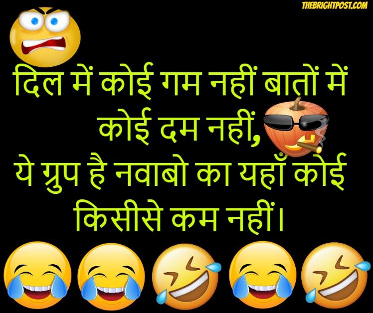 funny shayari latest funny shayari collection for whatspp