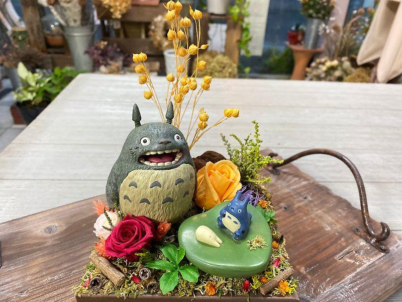 がおぉぉぉぉ なトトロ お花屋さん kajuen 花樹園 のお花 2020 生花店 お花屋さん 開業祝い