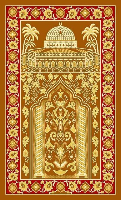 Golden Muslim Prayer Rugs Padded Prayer Rug Islamic Prayer Rug Turkish Prayer Rug For Middle East Man Muslim Prayer Rug Muslim Prayer Mat Prayer Rug
