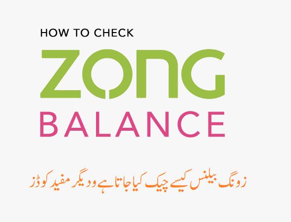 Pin On Urdu Nama Forums