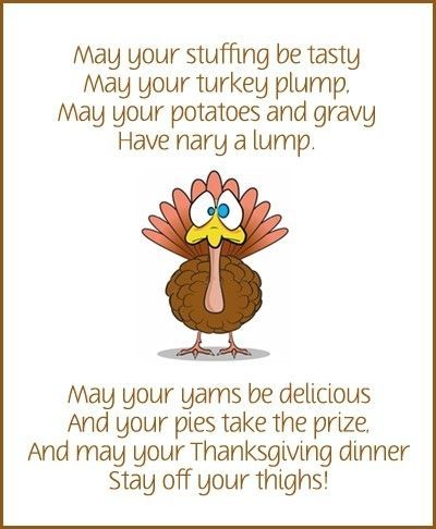 May Your Thanksgiving Be Great Thanksgiving Poems Thanksgiving Wishes Thanksgiving Quotes