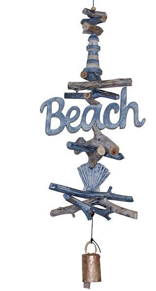 Beach Logo Wind Chime