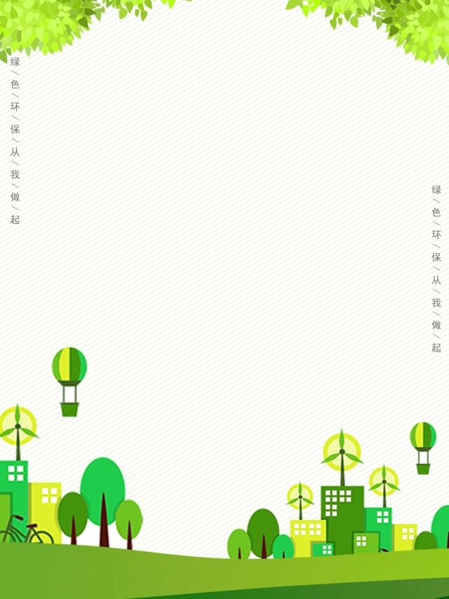 Hand Painted Environmental Protection Background Material Simple Background Images Green Environment Green Environmental Protection