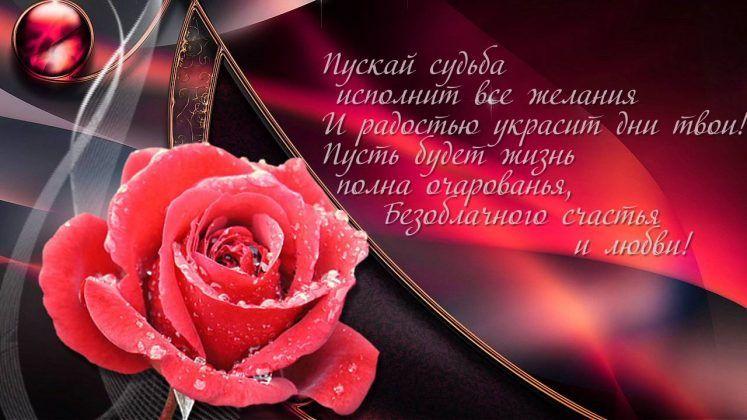 Красивые картинки С Днём Рождения женщине букеты и стихи ...