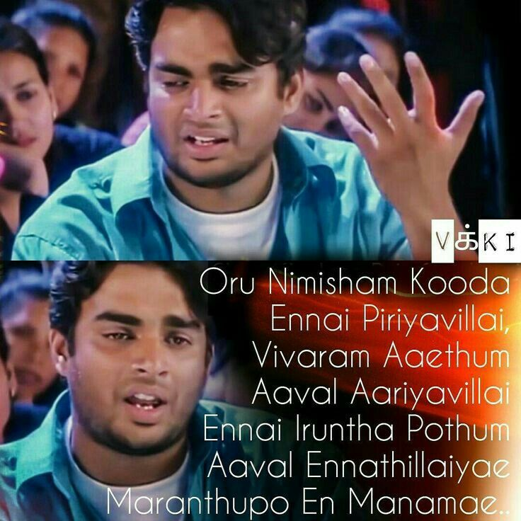 Lyric naan movie song lyrics : Pin by keerthana on lovely song lyrics | Pinterest | Songs ...