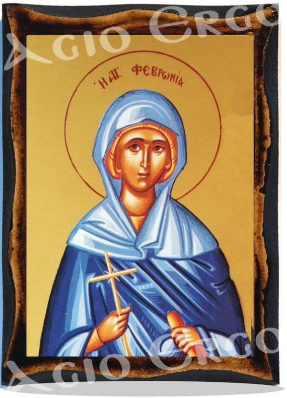 The St. Fevronia, were sought after bride for physical beauty. But the same was shining and the pure soul. For this reason, at age 17, chose the exercise path and continence in the monastery where abbess was aunt, Vryeni and was in Mesopotamia (in the city of Nisiveos, called Antioch Mygdonia and was located on the border of the Byzantine and Persian state).We work with the traditional methods of Mount Athos while using the finest quality of wood achieving exceptional copies of the original Byza