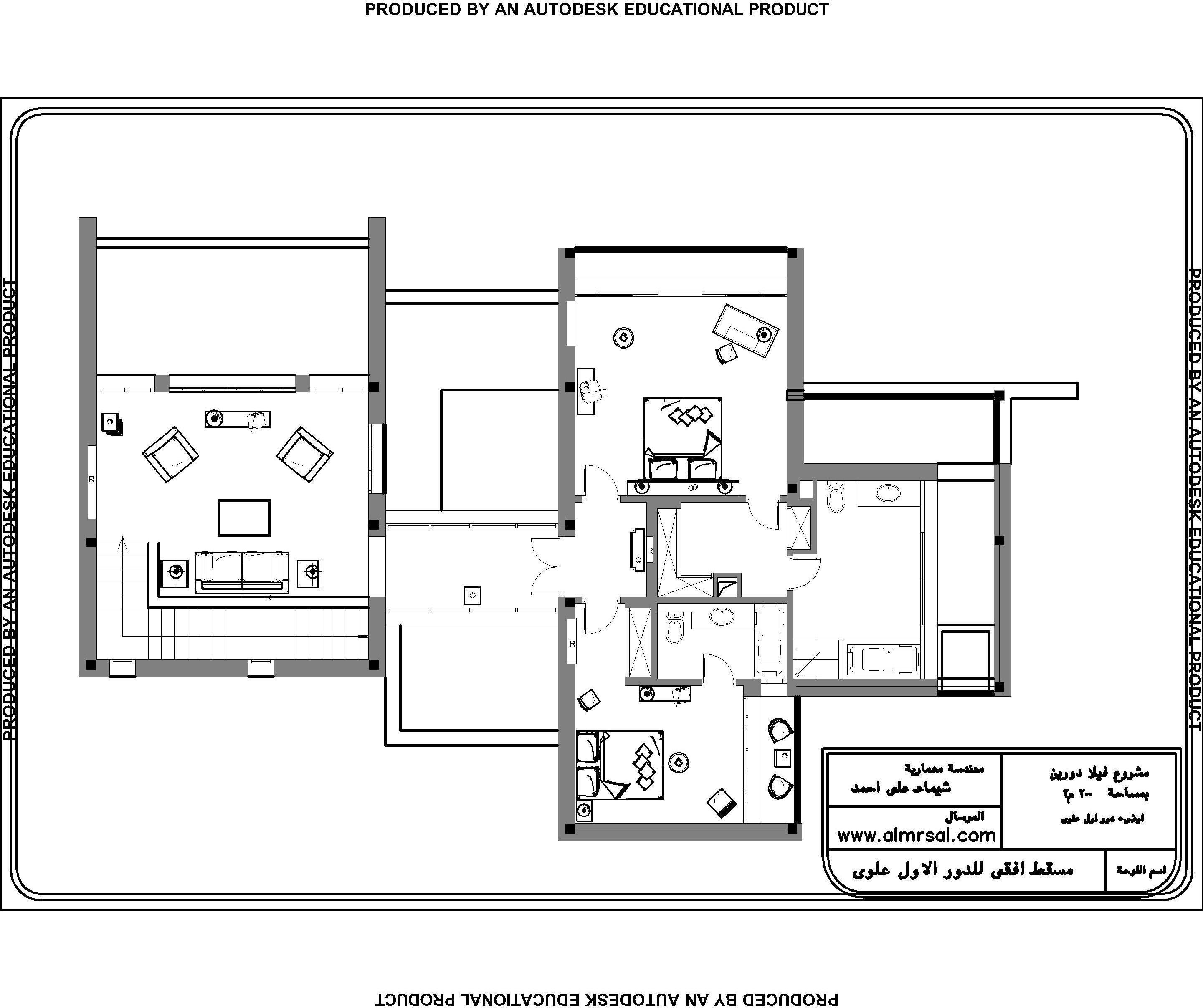 مسقط افقي للدور الاول علوي لفيلا دوبلكس 200م2 Design Floor Plans Interior Design