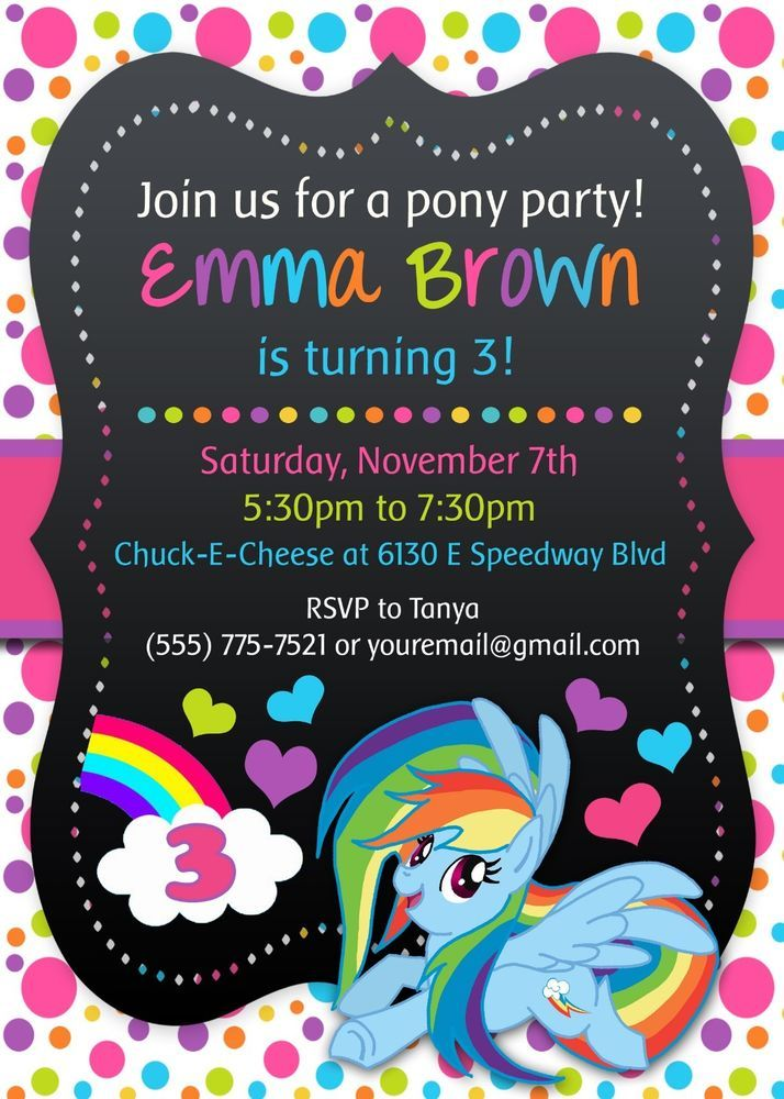 MY LITTLE PONY Birthday Party Invitations Personalized Custom Rainbow Dash MLP Mine
