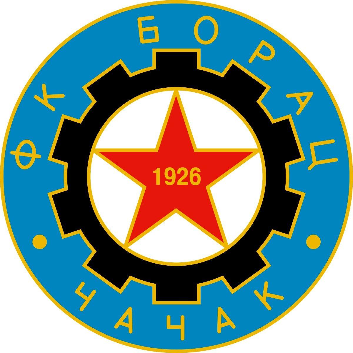 Fudbalski Klub Borac Cacak Football Logo Logos Football Team Logos [ 1200 x 1200 Pixel ]