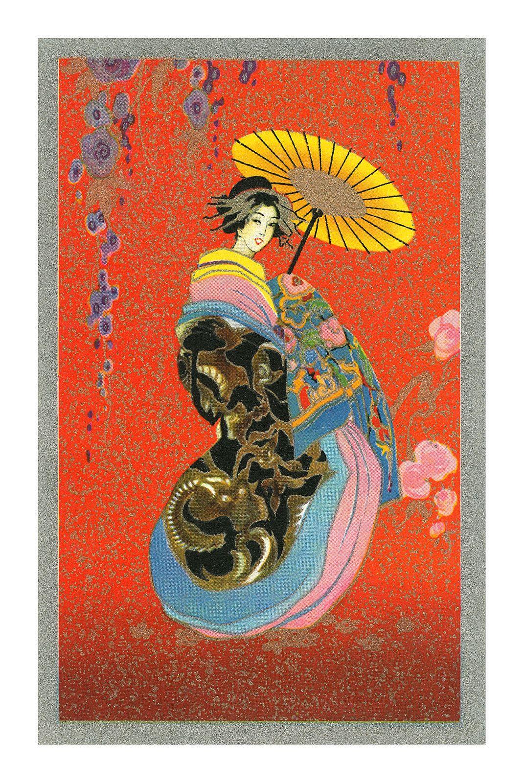 Art Deco Japanese postcard.