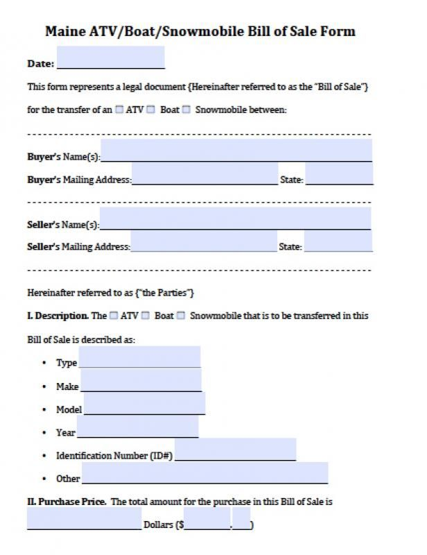 Bill Of Sale Form Texas >> Vehicle Bill Of Sale Template Word Template