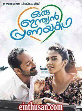 Indian mallu movies online