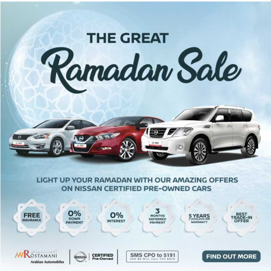 Celebrate The Great Ramadan Sale At Nissan Certified Pre Owned With 0% Down  Payment, 0% Interest, Free Insurance, 3 Months Deferred Payment, ...