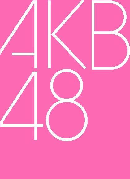 """Résultat de recherche d'images pour """"akb48 logo"""""""