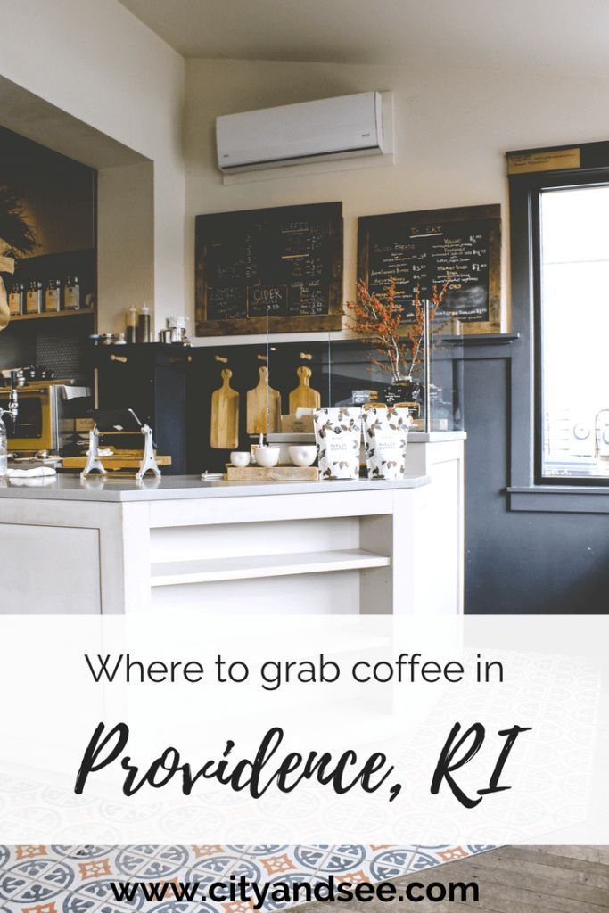 Providence Coffee Shops (With images) | Rhode island travel, Best island vacation, Island travel