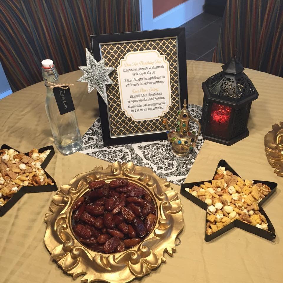 Ramadan Coffee Table Display Ramadan Celebration Ramadan Decorations Ramadan Table Setting