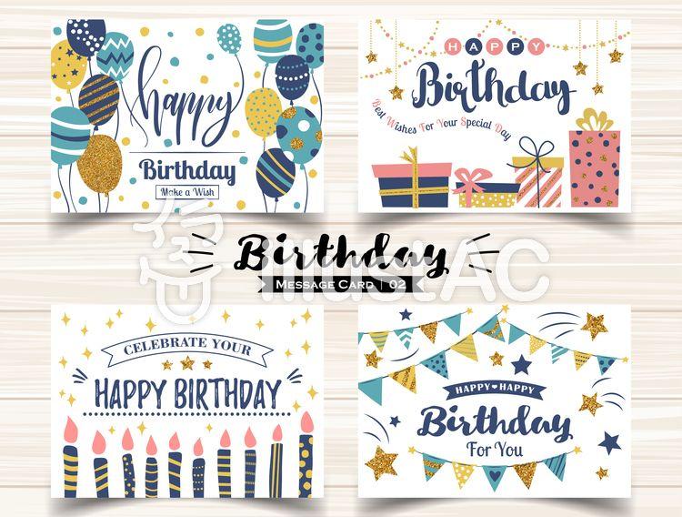 メッセージカード02 誕生日 誕生日 カード 手書き 誕生日 カード イラスト バースデーカード 手書き