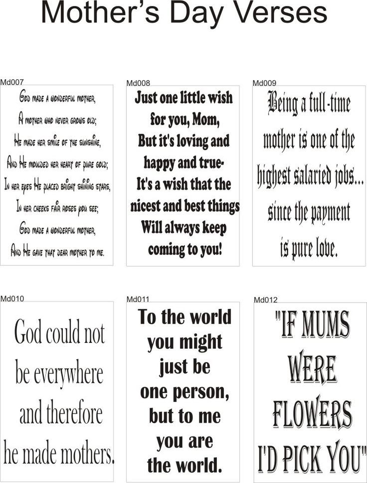 Mother S Day Verses Photo By Sandman Engraving Photobucket