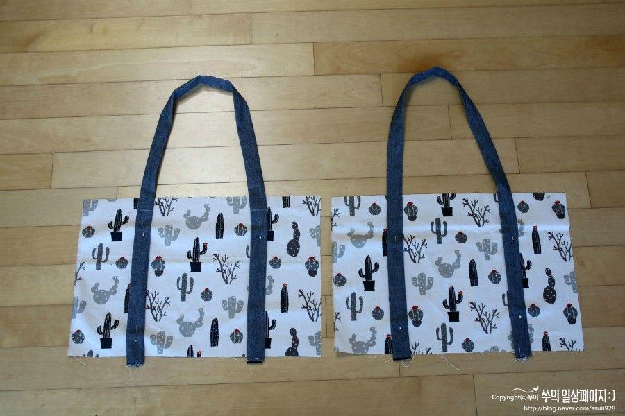 Sewing Machines Tote Women Shopping Bag Shoulder Bag Lady Handbag ...