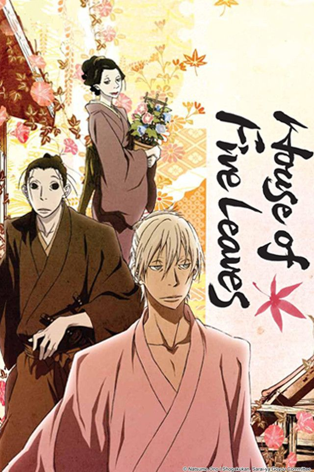House of Five Leaves on Crunchyroll! Anime, Anime eng