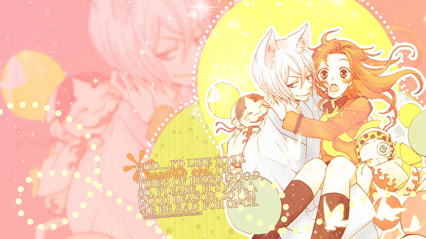 Kamisama Hajimemashita Kneehighs Kotetsu Kamisama Hajimemashita Male Momozono Nanami Onikiri Kamisama Hajimemashita Seifuku Suzuk Kamisama Kiss Anime Tomoe