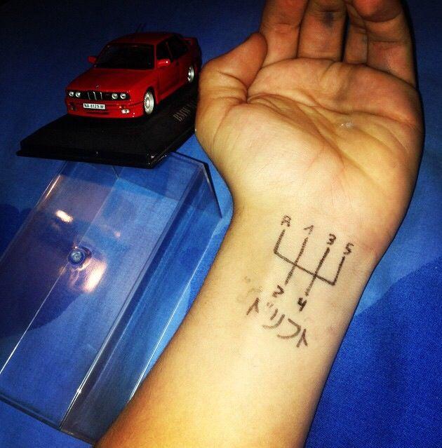 Gear Shift Tattoo Minus The Asian Lettering Tattoos I M Too Big