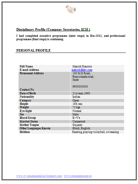 resume format samples for freshers BBA Resume Sample