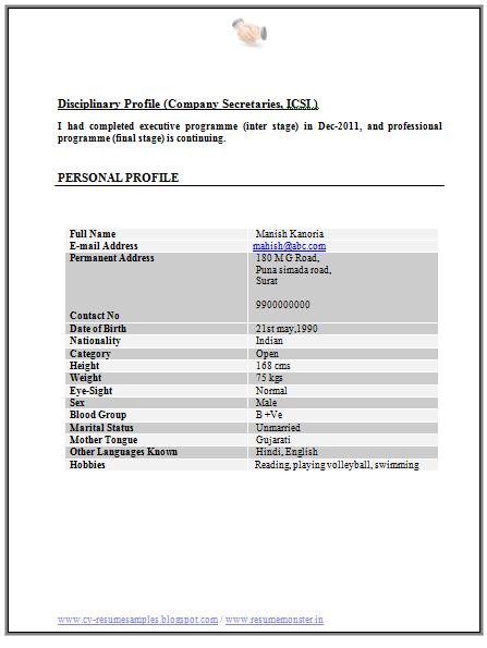 Bba Resume Sample 2 Resume Format Best Resume Template Resume Format For Freshers