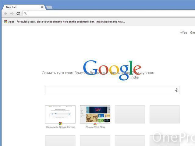 Safari 5. 1. 7 скачать бесплатно, без регистрации и смс.