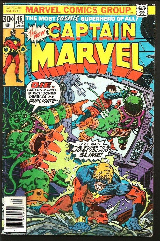 Captain Marvel #46 FINE Marvel Comics 1970 Milgrom Terry Austin