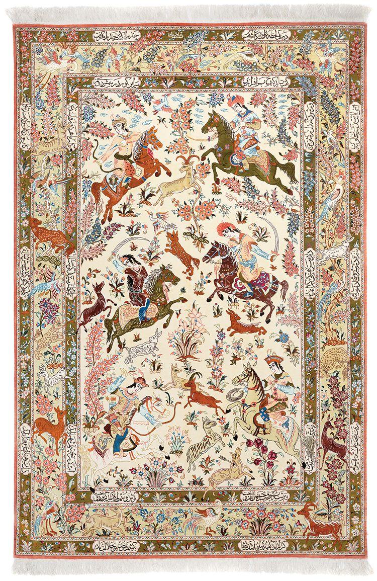 A Signed Qum Sadiq Zada Carpet Depicting A Qajar Hunting Scene With Farsi Inscription Qum Carpet Rugs On Carpet Persian Rug Designs Silk Persian Rugs